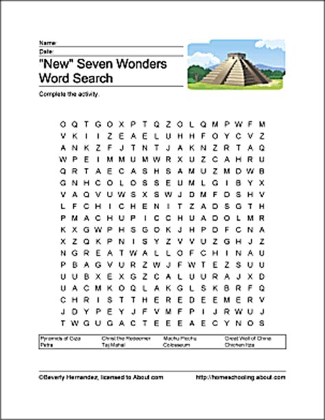 Search In World New Seven Wonders Of The World Printables