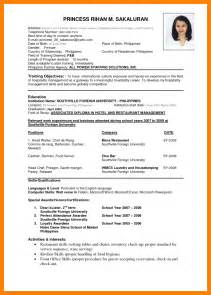 latest resume format sle 2015 schedule 7 latest cv format 2017 pdf resume for cna