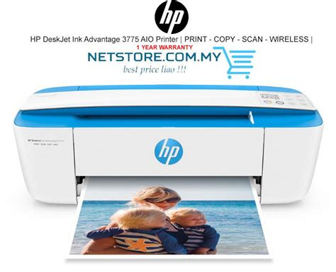 Printer Wireless Hp Deskjet Ink Advantage 3775 hp deskjet ink advantage 3775 aio pr end 1 19 2018 7 15 pm