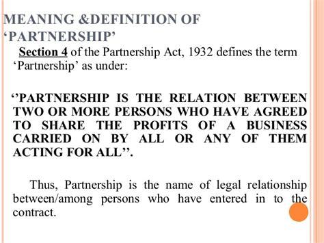 section 69 of partnership act patnership act