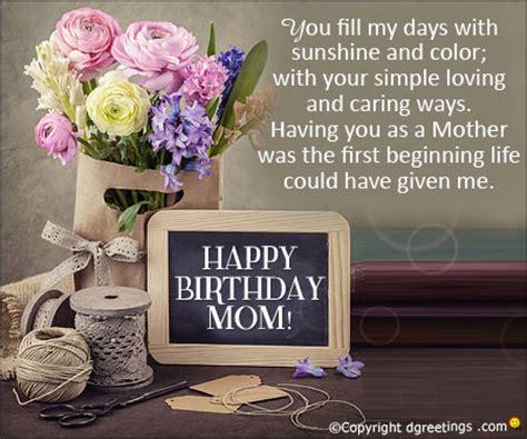 birthday wishes: best happy birthday wishes | dgreetings