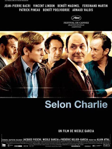 samir guesmi et emilie selon charlie 2005 unifrance films