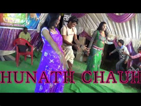 bhojpuri orkestra video song bhojpuri arkestra dance azamgarh mp3gratiss com