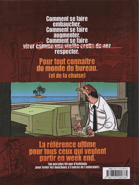 Le Monde Du Bureau Bd Informations Cotes Le Monde Du Bureau