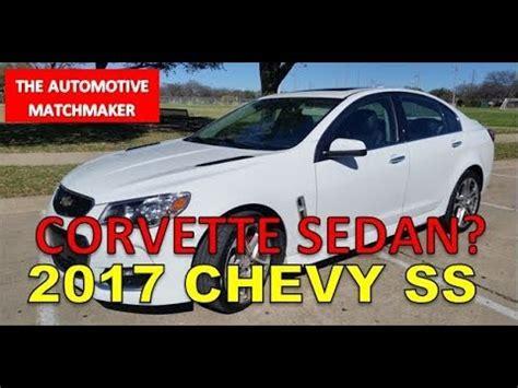 2017 chevrolet ss | daily news autos review | doovi