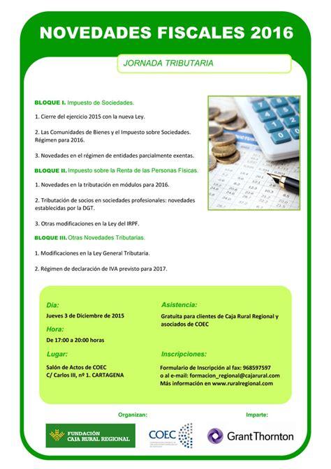 como presentar renta cuarta 2015 como declarar renta de cuarta 2015