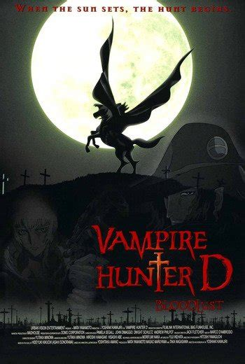 vampire hunter  bloodlust anime planet