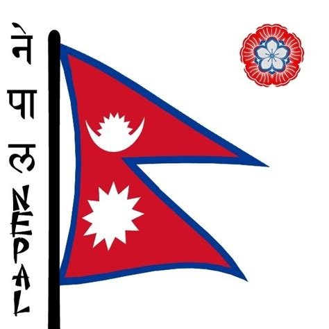 design meaning in nepali why does nepal have a non quadrilateral flag quora