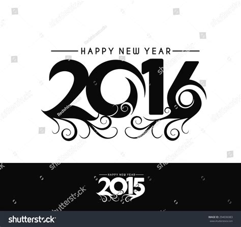 happy new year text vector happy new year 2016 2015 text stock vector 294036983