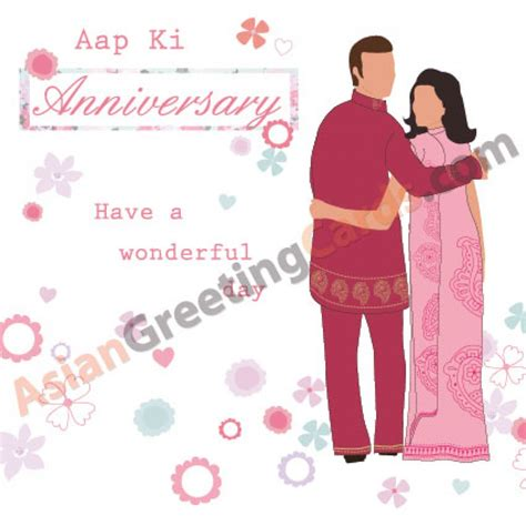 Wedding Anniversary Card by Asian Greeting Cards Asian Birthday Cards Cards