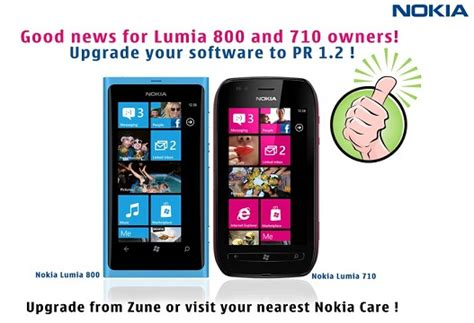 how to update nokia lumia 710 software using zune pr v1 2 update released for nokia lumia 800 and 710 in india