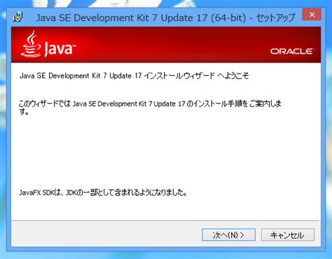 java new version full download java version 7 update 21 download full ftfreemix