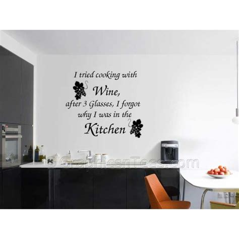 i cook with wine wall art vinyl lounge kitchen quote ebay i tried cooking with wine kitchen dining room wall art