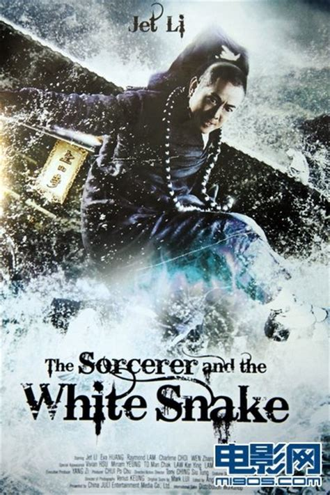 chinese film white snake chinese films promoted at 64th cannes film festival