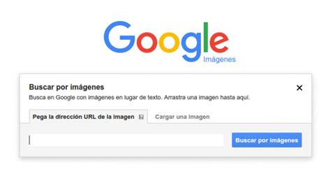 imagenes google grandes c 243 mo buscar por imagen en google desde pc o m 211 vil