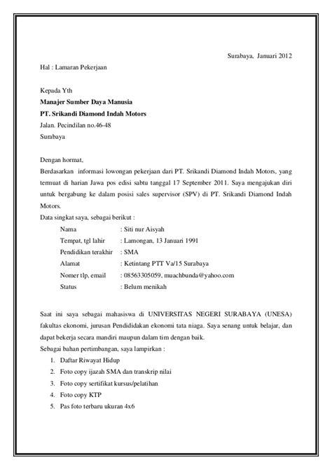 contoh surat lamaran kerja review ebooks