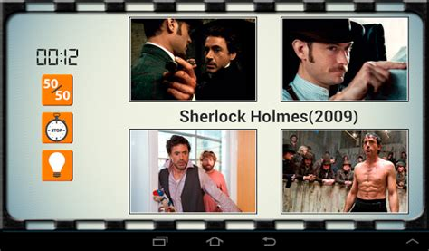 visual film quiz cut out a scene download cut out a scene top android