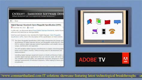 xibo layout tutorial xibo digital signage demo youtube