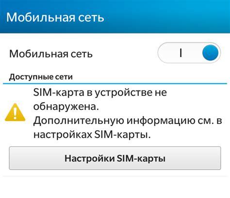 blackberry reset error 200 blackberry error 102 reset software monkeysbad