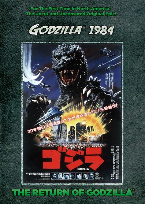 themes for 1984 the return of godzilla 1984 koji hashimoto synopsis