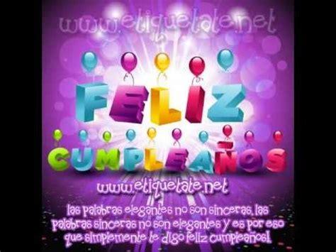 imagenes de feliz cumpleaños para una tia feliz cumplea 241 os tia youtube
