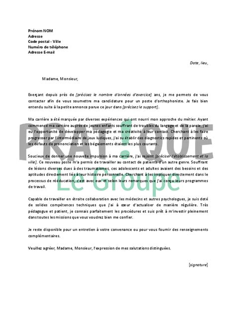 Exemple De Lettre De Motivation Candidature Spontanée Mairie Lettre De Motivation Pour Nouvel Emploi Application Cover Letter