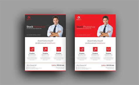 Free Email Flyer Templates by Free E Flyer Templates Geccetackletartsco Email Flyer