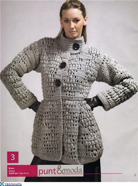 pattern martina cardigan cardigan crochet inspiration crochet diy gb http
