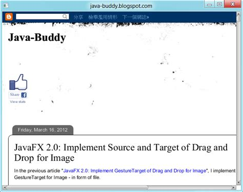 Java Layout Engine | java buddy create web browser with javafx 2 0 webview
