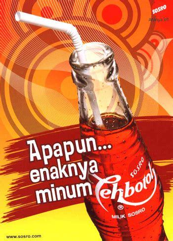 Teh Botol Sosro Kemasan Baru 301 moved permanently
