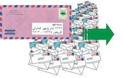 significant technological advances in saudi post the first