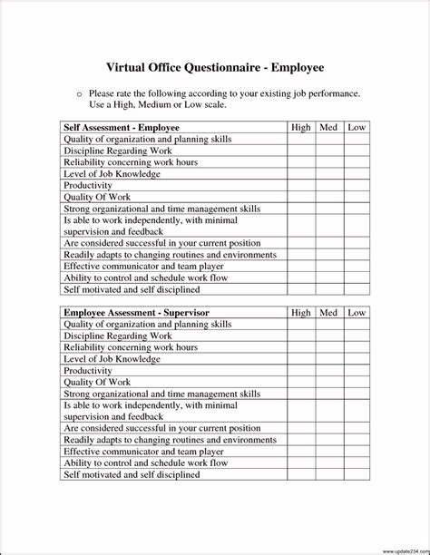 skills assessment template template update234 com