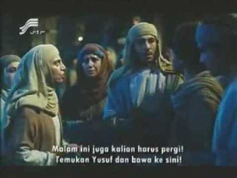 film cerita nabi yusuf 1 09 12 kehidupan nabi yusuf as masa kecil dibuang ke da
