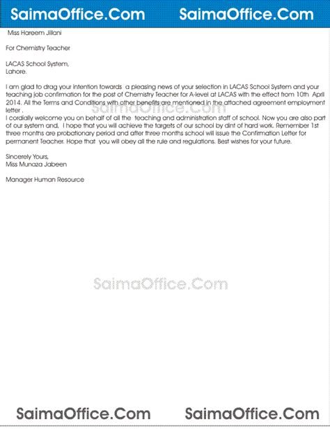 appointment letter for cbse teachers appointment letter for from school documentshub