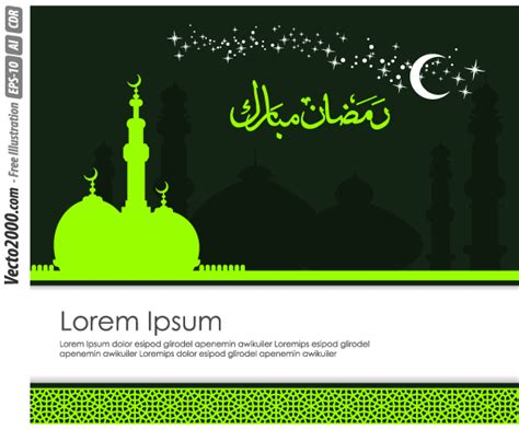 greeting cards templates free downloads ramadan kareem greeting card design template vector