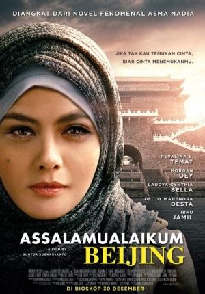Film Full Movie Assalamualaikum Beijing | assalamualaikum beijing cinema 21