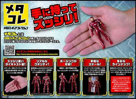 Takara Tomy Metal Collection Iron 46 takara tomy metal figure collection metacolle iron