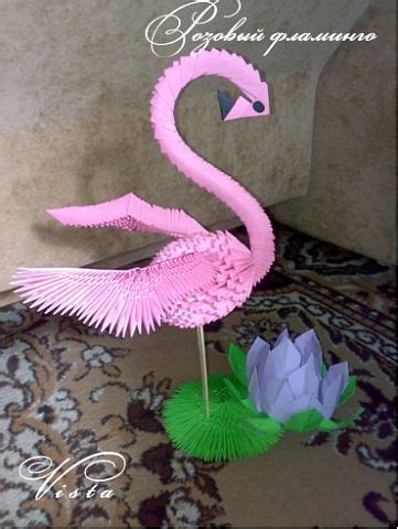 3d Origami Flamingo - 12 best images about origami on models pink