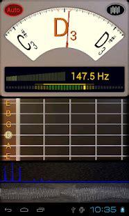 guitar tuna apk guitar tuner apk for iphone android apk apps for iphone iphone 4 iphone 3