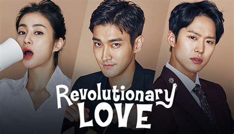 revolutionary love revolutionary love 변혁의 사랑 watch full episodes free on