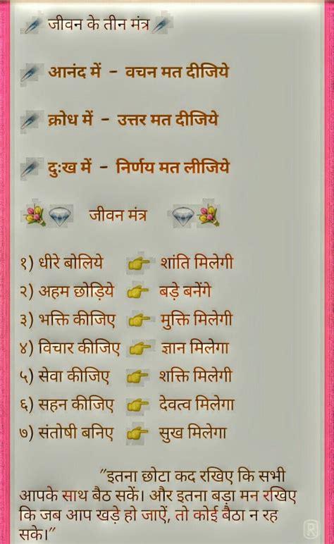 fact  life quotes  hindi  life quotes