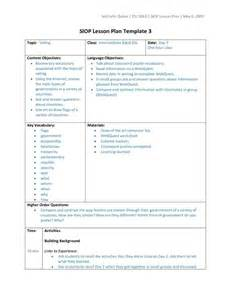 siop lesson plan template 3 17 best images about siop lesson plan on