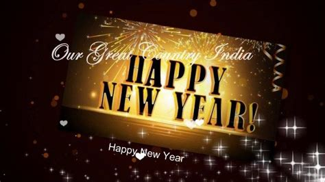 special happy new year special happy new year greetings 2018 for wishes of new