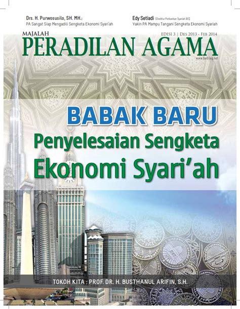 Peradilan Agama Dalam Bingkai Reformasi majalah direktorat jenderal badan peradilan agama