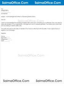 Authorization Letter Sample For Receiving Delivery acknowledgement letter for receiving goods documentshub com