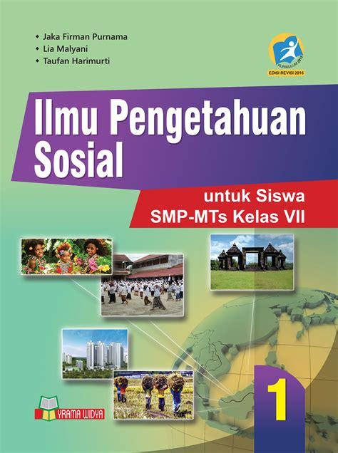 Ips Ekonomi Smp Mts Kls Viii K13n buku ips untuk smp mts kelas vii kurikulum 2013 revisi