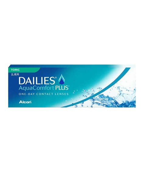 daily aqua comfort plus dailies aquacomfort plus toric subscription contact lens