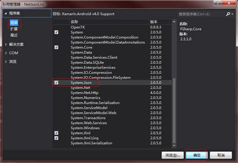 xamarin android resource layout xamarin android开发实践 四 沙耶 博客园