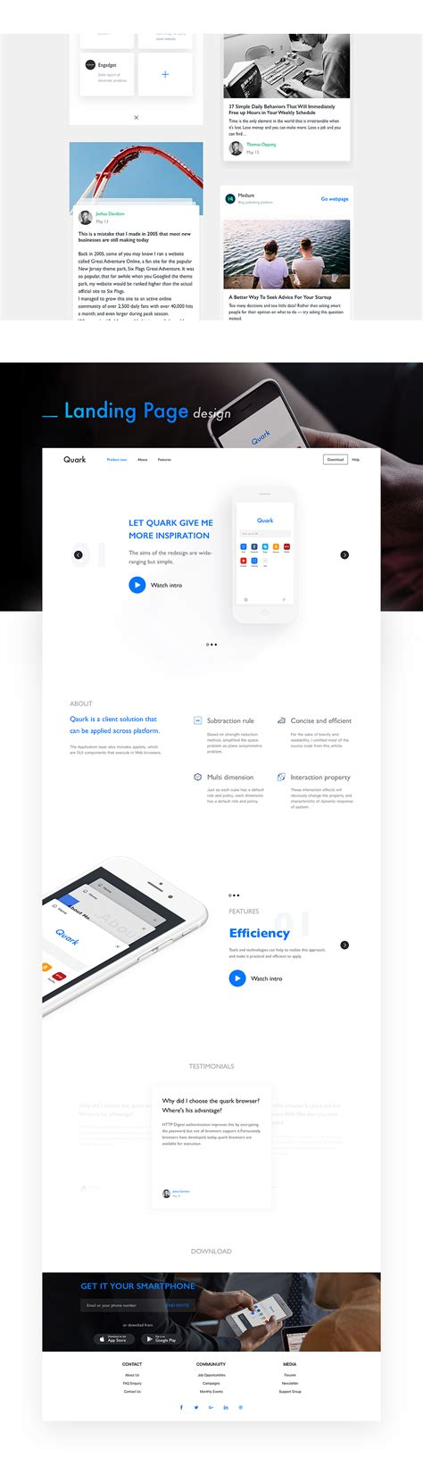 quark design app quark app design ui app界面 jadon7 原创作品 站酷 zcool