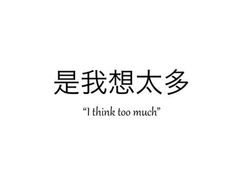 Letter Japanese Quotes Littlechinasaur